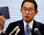Chính sách kinh tế của nhà lãnh đạo mới của Nhật Bản Fumio Kishida