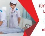 Phỏng vấn TTS ngành điều dưỡng tại Nhật Bản ngày 08/07/2021